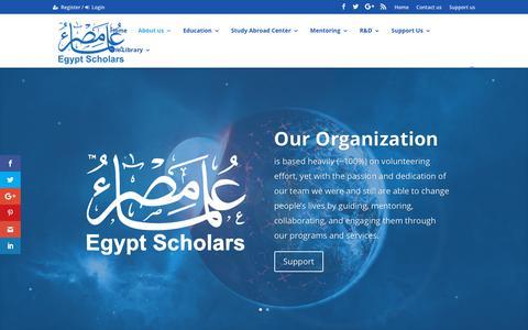 Screenshot of Testimonials Page egyptscholars.org - Testimonials - Egypt Scholars - captured Sept. 24, 2018