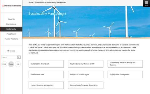 Screenshot of Team Page mitsubishicorp.com - Sustainability Management | Mitsubishi Corporation - captured July 3, 2016