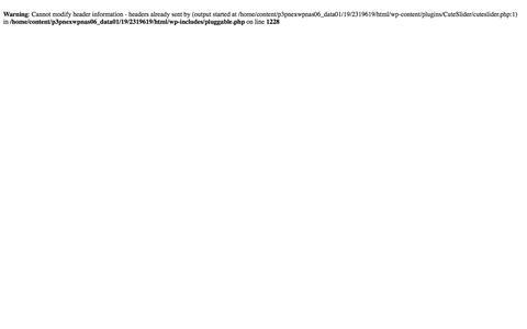 Screenshot of Blog bigskycommerce.com captured Jan. 4, 2016