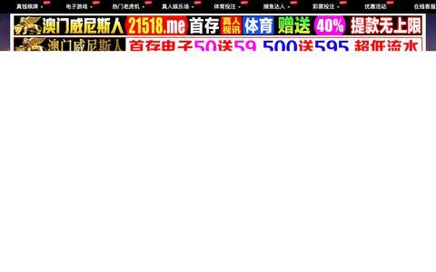 Screenshot of Home Page hungry4sport.com captured Sept. 30, 2018