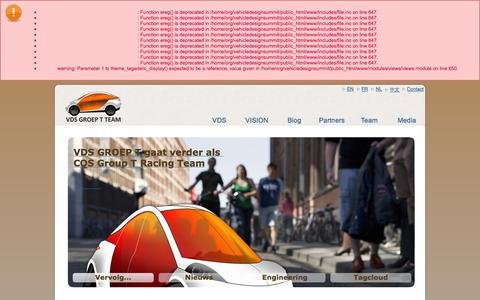 Screenshot of Home Page vehicledesignsummit.be - VDS GROEP T Team - captured Sept. 30, 2014