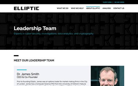Screenshot of Team Page elliptic.co - Meet the Leadership Team and Founders at Elliptic - captured July 12, 2018