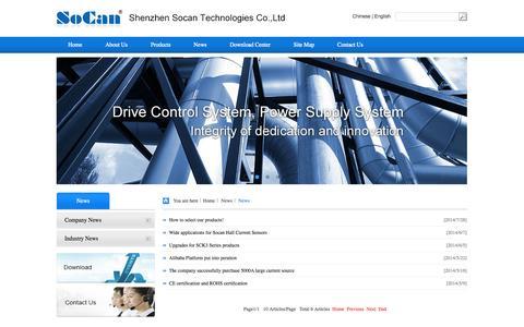 Screenshot of Press Page szsocan.com - Shenzhen Socan Technologies Co.,Ltd-hall current sensor, voltage sensor and leakage current sensor - captured Oct. 6, 2014