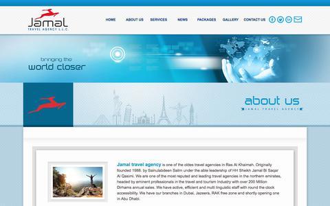 Screenshot of About Page jamaltravels.com - Jamal travel agency - captured Oct. 3, 2017