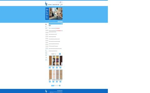Screenshot of Products Page i-decors.com - Hot Sale Decorative Material Contact Paper Products - captured Oct. 3, 2014