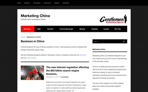 Business in China - check our 4000 articles