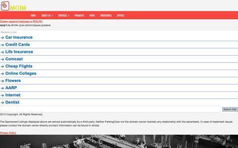 Screenshot of Services Page moimconsulting.com - moimconsulting.com - captured Dec. 8, 2018