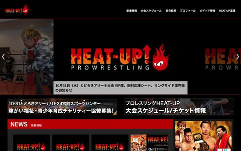 Screenshot of Home Page heat-up.biz - プロレスリングHEAT-UPオフィシャルサイト - captured Oct. 26, 2018