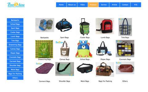 Screenshot of Products Page benshine-bags.com - Cooler Bag manufacturer,China bag factory,Backpack manufacturer,Shopping bags supplier - captured Jan. 11, 2017