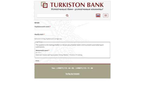 Kirish | Turkiston Bank