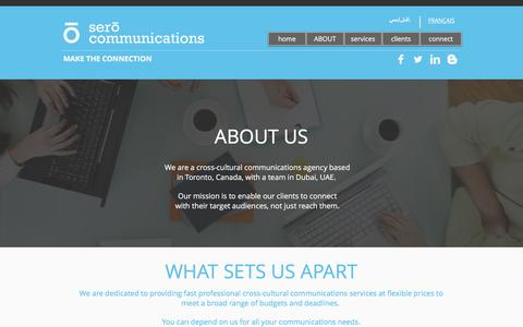 Screenshot of About Page serocommunications.com - Sero Communications | Cross-Cultural Communications Agency - captured June 12, 2017