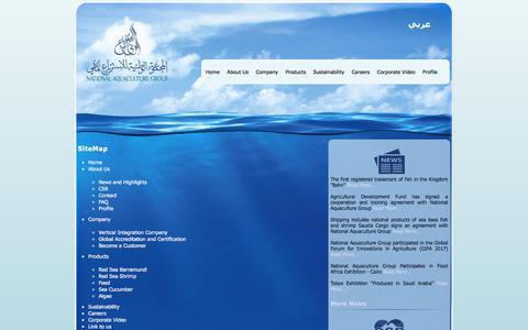 Screenshot of Site Map Page naqua.com.sa - National Aquaculture Group | SiteMap - captured Oct. 19, 2017
