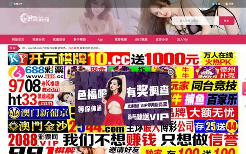 Screenshot of Contact Page jumping-duck.com - 亚洲 日韩 国产 有码,亚洲 图片另类欧美,亚洲影视综合网日韩av-Welcome_Page766 - captured Sept. 16, 2019