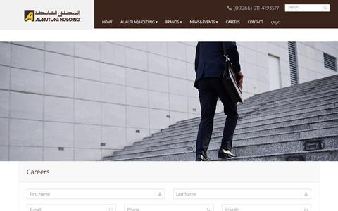 Screenshot of Jobs Page almutlaqholding.com - Almutlaq Holding - captured May 29, 2017