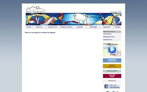 Screenshot of Testimonials Page bethevergreen.org - Congregation Beth Evergreen - Testimonials - captured Oct. 2, 2014