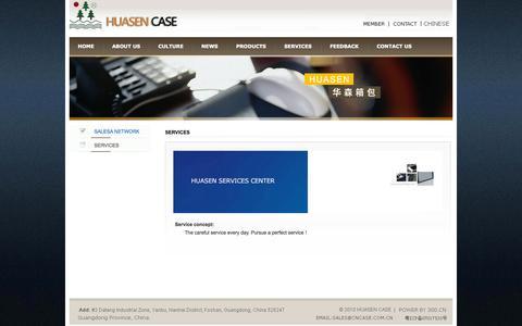 Screenshot of Services Page cncase.com.cn - FOSHAN NANHAI HUASEN METALWORK FACTORY - captured Oct. 3, 2014