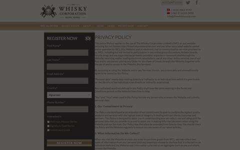 Screenshot of Privacy Page thewhiskycorporation.com - Privacy Policy | Whisky Corporation | Fine single malt investment specalists - captured Jan. 30, 2016