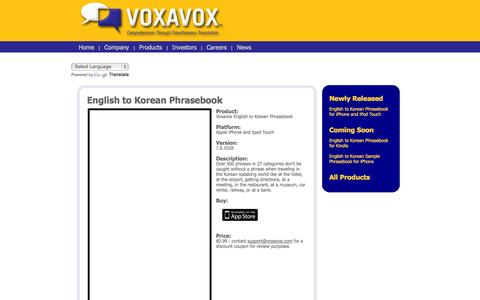 Screenshot of Products Page voxavox.com - voxavox.com - breaking through the language barrier - captured Oct. 9, 2014
