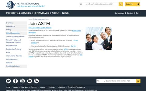 Screenshot of Signup Page astm.org - ASTM International - Global Cooperation - Join - captured Nov. 11, 2016