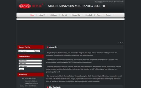 Screenshot of Home Page jwrubber.com - NINGBO JINGWEN MECHANICA CO.,LTD--Home - captured March 11, 2016