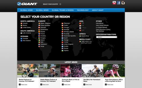 Screenshot of Home Page giant-bicycles.com - Giant Bicycles   Official site - captured May 12, 2016