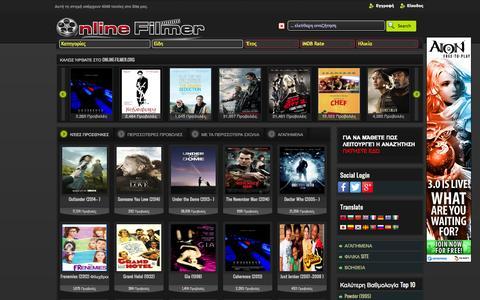 Screenshot of Home Page online-filmer.org - Online Filmer - Ταινίες, τηλεοπτικές σειρές - captured Sept. 25, 2014