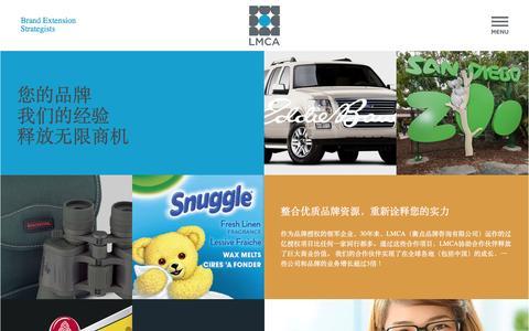 Screenshot of Home Page lmca-asia.net - LMCA - captured May 21, 2016