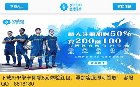 Screenshot of Home Page altusmenswear.com - yabosports官网-welcome! - captured Feb. 16, 2020