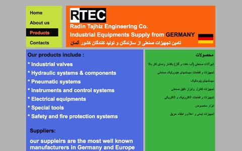 Screenshot of Products Page rtec.ir - محصولات - captured Oct. 6, 2014