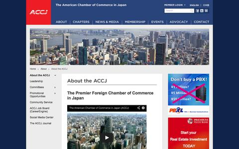 Screenshot of About Page accj.or.jp - ACCJ | About the ACCJ | The American Chamber of Commerce in Japan - captured Sept. 25, 2014
