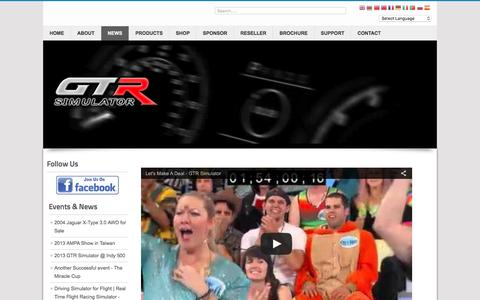 Screenshot of Press Page gtrsimulator.com - News - captured July 11, 2016