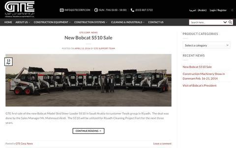 Screenshot of Blog gtecorp.com - News and Events – General Trading & Equipment Co. - captured Sept. 27, 2018