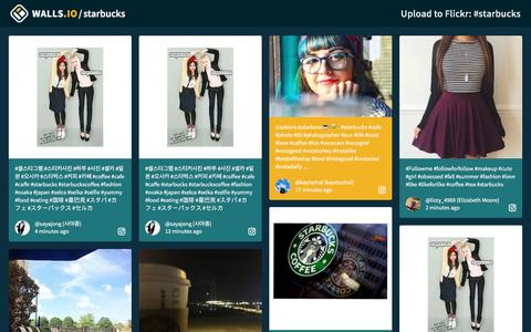 Screenshot of walls.io - Starbucks – The Social Wall for Everyone – Walls.io - captured Aug. 31, 2016