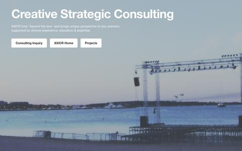 Screenshot of Services Page xxicr.com - Creative Consulting — XXICR LLC - captured May 27, 2017