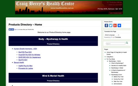 Screenshot of Products Page healthcentre.net.au - Products Directory - Home - healthcentre.net.au » healthcentre.net.au - captured Oct. 8, 2017