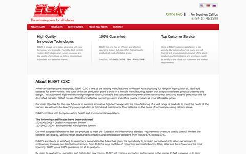 Screenshot of About Page elbat.am - About ELBAT - captured Oct. 14, 2016