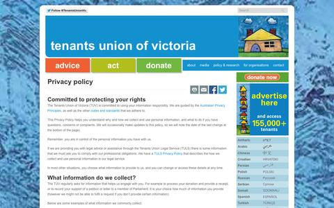 Screenshot of Privacy Page tuv.org.au - Privacy policy - Tenants Union of Victoria - captured Oct. 7, 2014