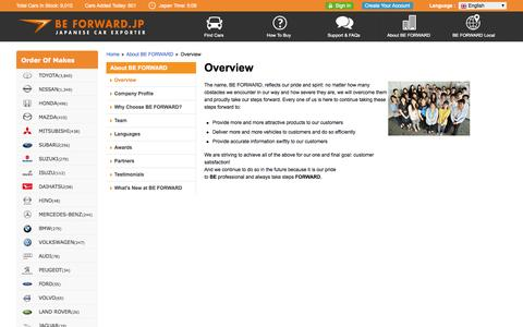 Screenshot of About Page beforward.jp - Japanese Used Cars | BE FORWARD | Overview - captured Sept. 18, 2014