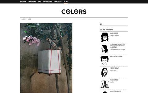 Screenshot of Blog colorsmagazine.com - Blog | COLORS Magazine - captured Dec. 4, 2015