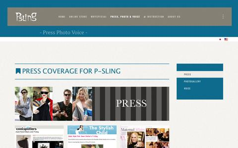 Screenshot of Press Page psling.net - Baby Sling Store - P-sling New York (PSNY) - Press - captured May 31, 2016