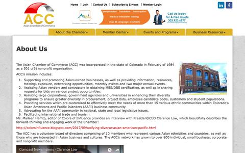 Screenshot of About Page acccolorado.org - About Us - Asian Chamber of Commerce, CO - captured Oct. 8, 2017