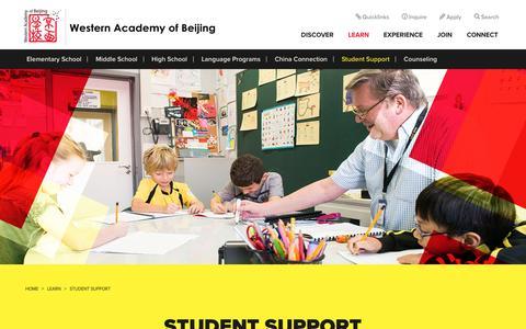 Screenshot of Support Page wab.edu - Support - Western Academy of Beijing - captured Nov. 29, 2016