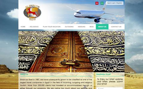 Screenshot of About Page alhanove.com - Al HANOVE TRAVEL - captured Feb. 4, 2016