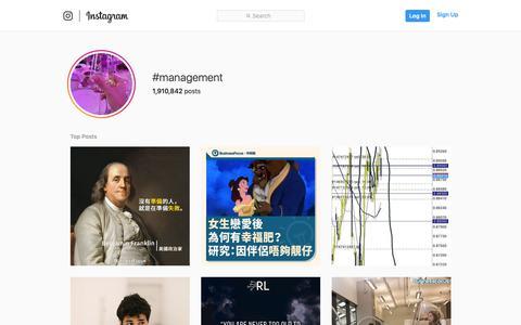 Screenshot of Team Page instagram.com - #management hashtag on Instagram • Photos and Videos - captured Dec. 5, 2018