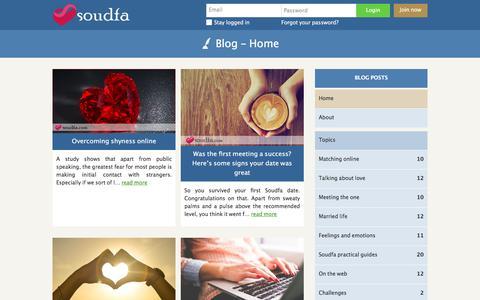 Screenshot of Blog soudfa.com - Blog - Home - Soudfa - captured Nov. 20, 2016