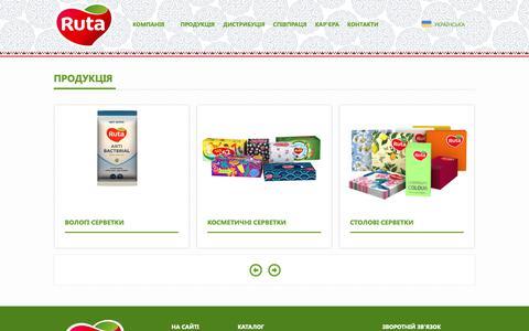 Screenshot of Products Page ruta.ua - Продукція - captured Oct. 18, 2018