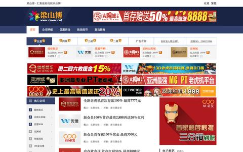 Screenshot of Home Page aporeefnp.com - uedbet体育西甲,uedbet手机客户端,ued体育返水【官方入口】 - captured May 28, 2016