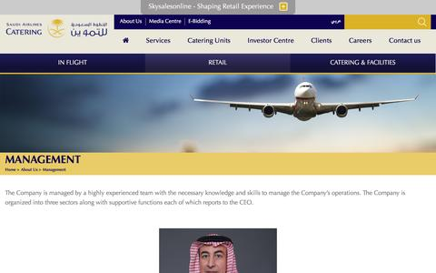 Screenshot of Team Page saudiacatering.com - Management | Saudi Airlines Catering - captured Sept. 28, 2016