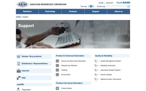 Screenshot of Support Page akm.com - Support | AKM - Asahi Kasei Microdevices - captured Oct. 2, 2018