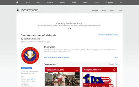 Screenshot of iOS App Page apple.com - Chef Association of Malaysia on the App Store on iTunes - captured Nov. 3, 2014